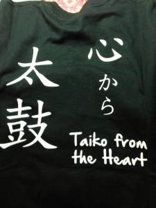 taiko heart